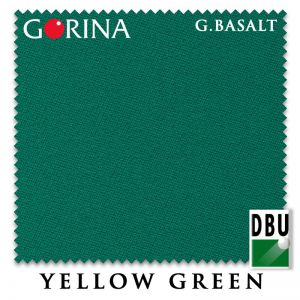 СУКНО GORINA GRANITO BASALT 197СМ YELLOW GREEN